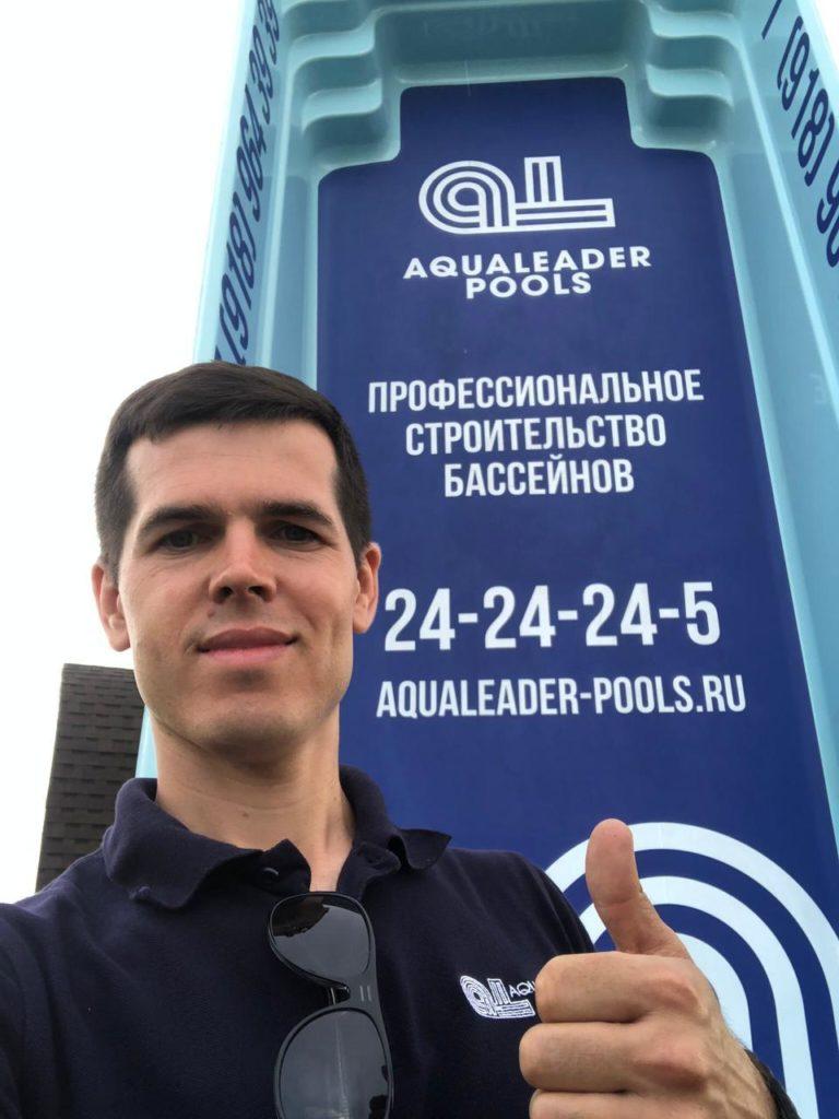 Купить композитный бассейн в Краснодаре
